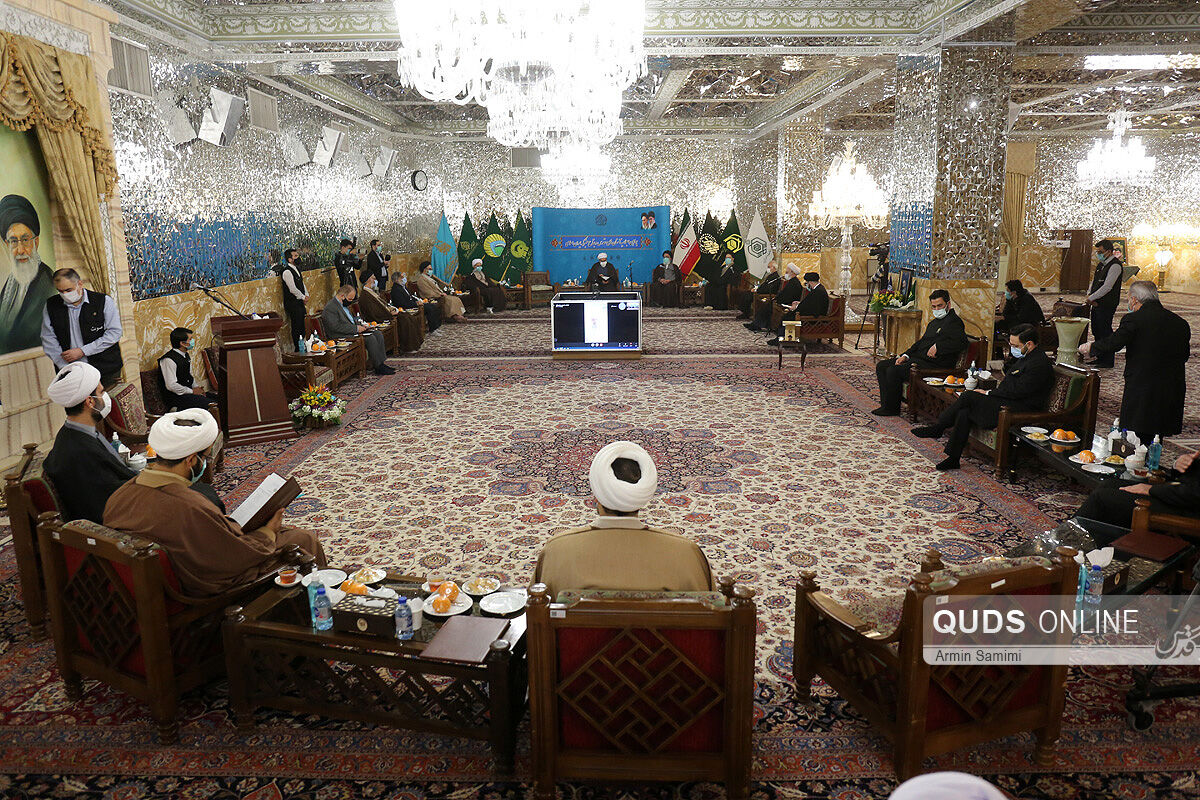 چهارمین اجلاسیه آستان های مقدس و بقاع متبرکه ایران اسلامی