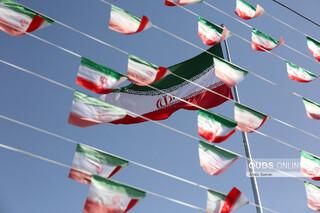 مراسم رونمایی از بزرگترین پرچم ایران، نقاشی دیواری شهید صیاد شیرازی و تندیس شهید اندرزگو