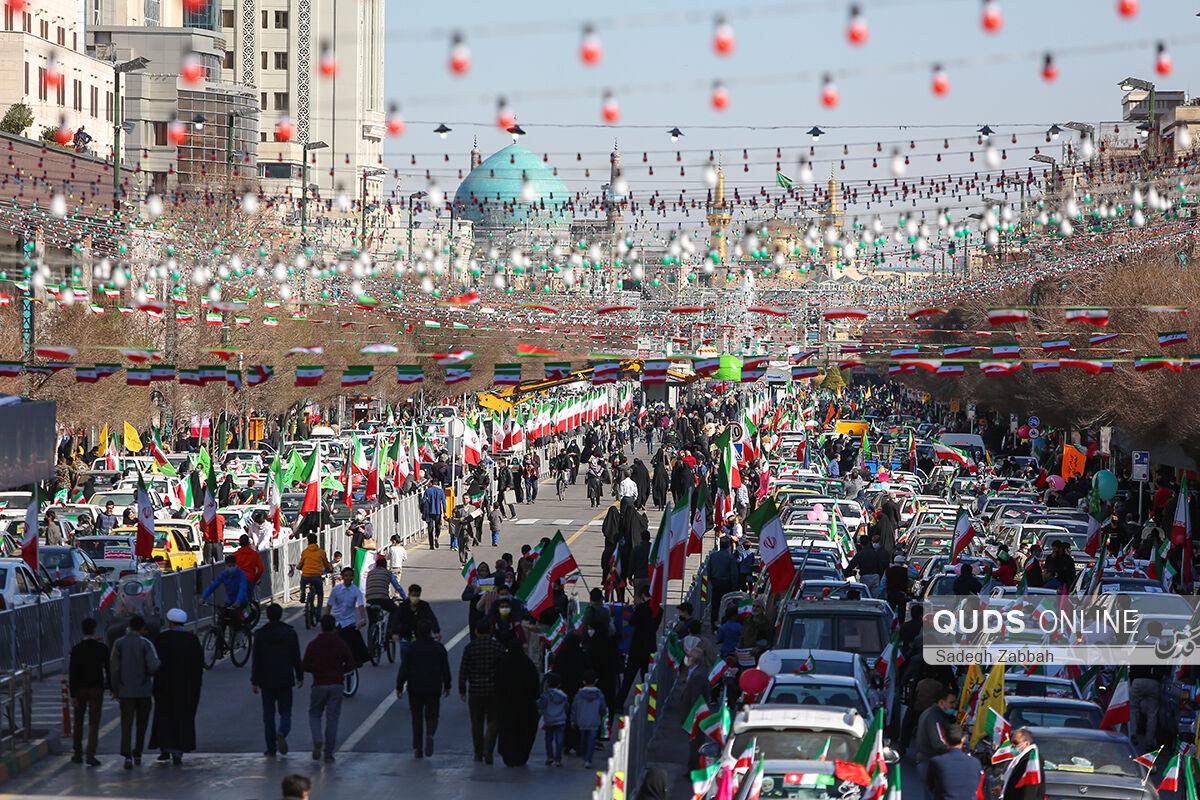 گرامیداشت ۲۲ بهمن در مشهد