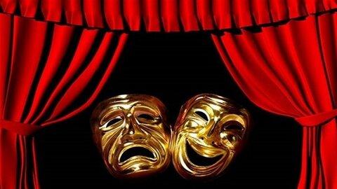 پردیس تئاتر مشهد