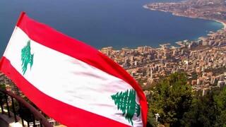 امارات و لبنان