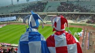 هواداران استقلال و پرسپولیس