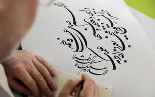 مدیر مرکز قرآنی آستان قدس رضوی