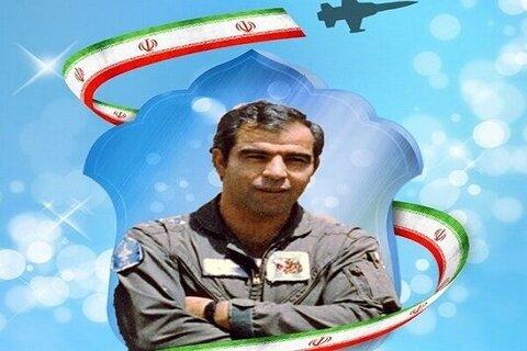 شهید بیک محمدی