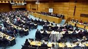 لغو توافق با گروسی، پاسخ متقابل ایران به قطعنامه شورای حکام