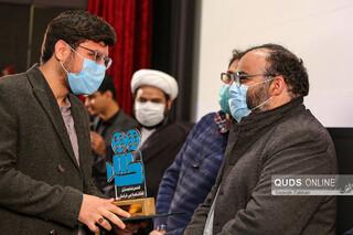 سومین جشن سالانه انجمن فیلم سازان انقلاب اسلامی خراسان
