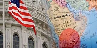 یمن و آمریکا