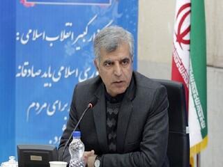 مدیرکل میراث فرهنگی، گردشگری و صنایع دستی خراسان رضوی