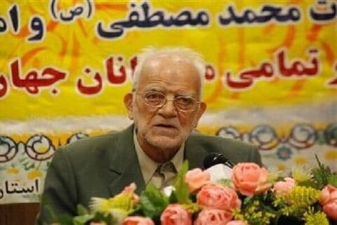 محمد فولادگر