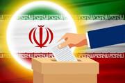 دوگانهسازی در انتخابات ممنوع!
