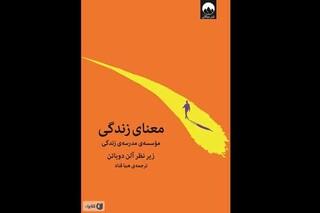 «عشق کتاب»