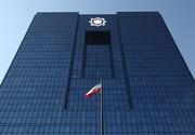 بانک مرکزی دستورالعمل تامین مالی بنگاههای  کوچک و متوسط را ابلاغ کرد