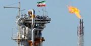 خصوصی سازی شرکت ملی نفت ایران غیرقانونی است