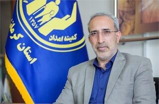 مدیرکل کمیته امداد امام خمینی کرمانشاه