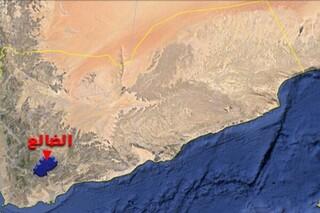 استان الضالع یمن