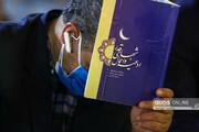 خواندن دعای سلامتی امام زمان (عج) از بهترین اعمال شب قدر است