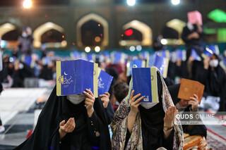 برگزاری مراسم احیاء شب قدر بیست و یکم و عزای امیرالمومنین (ع) در حرم مطهر رضوی