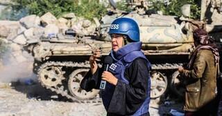 خبرنگار یمنی
