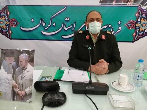 فرمانده انتظامی استان کرمان