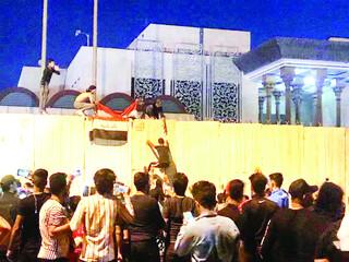 کنسولگری ایران در کربلا