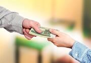 """آیا میتوان پول را وقف کرد؟ / واکاوی فتوای آیتالله خامنهای درباره """"صحت وقف پول"""""""