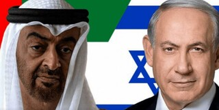 امارات اسرائیل