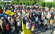 مردم کرج در محکومیت جنایات اخیر صهیونیست ها راهپیمایی کردند