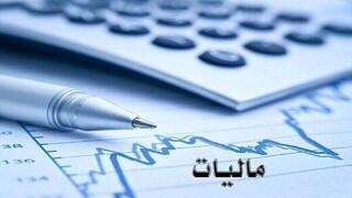 مدیرکل امور اقتصادی و دارایی خراسان رضوی