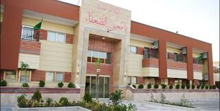 مرکز قرآن