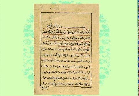 کتاب چاپ سربی