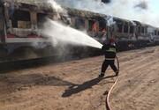 قطار مسافربری یزد - بادرود - تهران دچار حریق شد