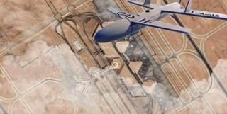 پهپاد یمنی