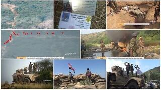 پیروزی نیروهای یمن