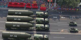 ارتش چین بمب اتم