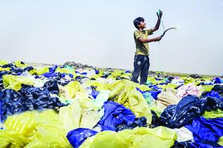محیط زیست و زباله