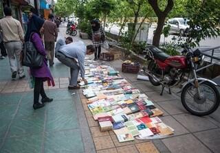 بازار نشر