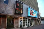تعطیلی سینماها به پردیسها هم رسیده است/ کرونا درآمد را صفر کرده ولی دولت از مالیاتش نمیگذرد