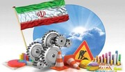 نهادهای اقتصادی اقتدارگرا؛ چالش دولت آینده