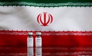واکسن های ایرانی کرونا