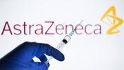 عوارض جانبی تزریق واکسن آسترازنکا (AstraZeneca)/ چه زمانی باید به مراکز پزشکی مراجعه کنیم؟