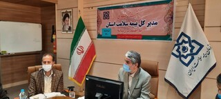 مدیر کل بیمه سلامت استان زنجان