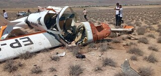 سقوط مرگبار هواپیمای آموزشی