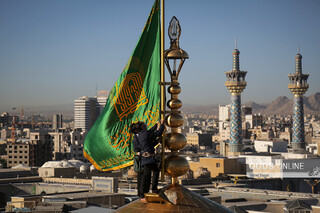آیین تعویض پرچم گنبد منور حرم امام رضا علیه السلام