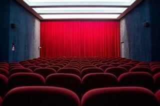 سالنهای سینما و تئاتر