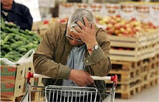 کاهش قدرت خرید مردم