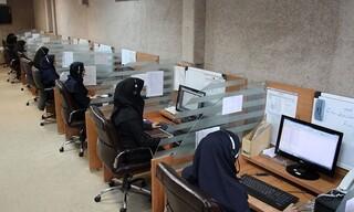 اداره ارتباطات مردمی شهرداری