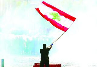 اقتصاد لبنان