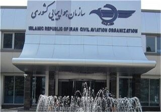 سخنگوی سازمان هواپیمایی کشوری