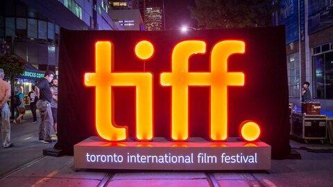 جشنواره تورنتو