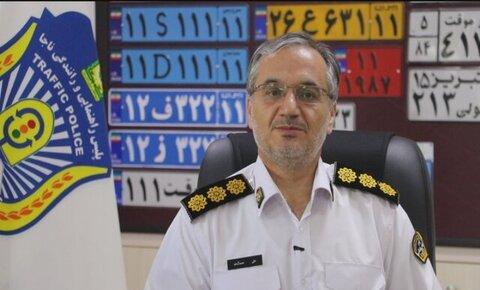 رییس مرکز شمارهگذاری و تعویض پلاک پلیس راهور ناجا